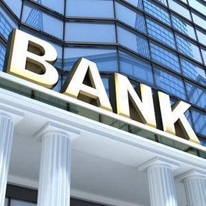 Банки Урус-Мартана