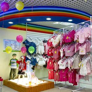 Детские магазины Урус-Мартана