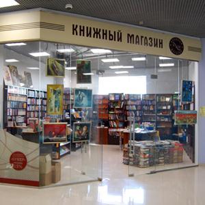 Книжные магазины Урус-Мартана