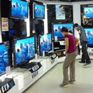 Магазины электроники Урус-Мартана
