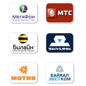 Операторы сотовой связи Урус-Мартана