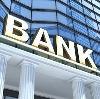 Банки в Урус-Мартане