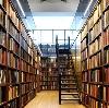 Библиотеки в Урус-Мартане