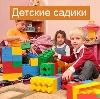 Детские сады в Урус-Мартане