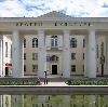 Дворцы и дома культуры в Урус-Мартане