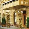 Гостиницы в Урус-Мартане