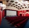 Кинотеатры в Урус-Мартане