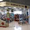Книжные магазины в Урус-Мартане