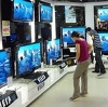 Магазины электроники в Урус-Мартане