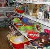 Магазины хозтоваров в Урус-Мартане