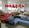 Магазины мебели в Урус-Мартане