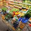 Магазины продуктов в Урус-Мартане