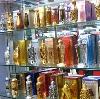Парфюмерные магазины в Урус-Мартане