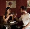 Рестораны, кафе, бары в Урус-Мартане