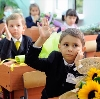 Школы в Урус-Мартане