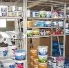 Строительные магазины в Урус-Мартане