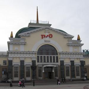 Железнодорожные вокзалы Урус-Мартана